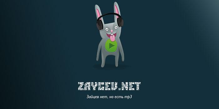 радио фм зайцев нет слушать онлайн